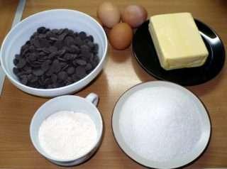 Рецепта за Шоколадово суфле стъпка 1