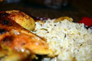 Рецепта за Пиле с ориз стъпка 3